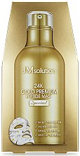 Духи, Парфюмерия, косметика Маска для лица - JMsolution 24k Gold Premium Peptide Mask