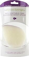 Духи, Парфюмерия, косметика Спонж - The Konjac Sponge Company Doggy Tear Drop