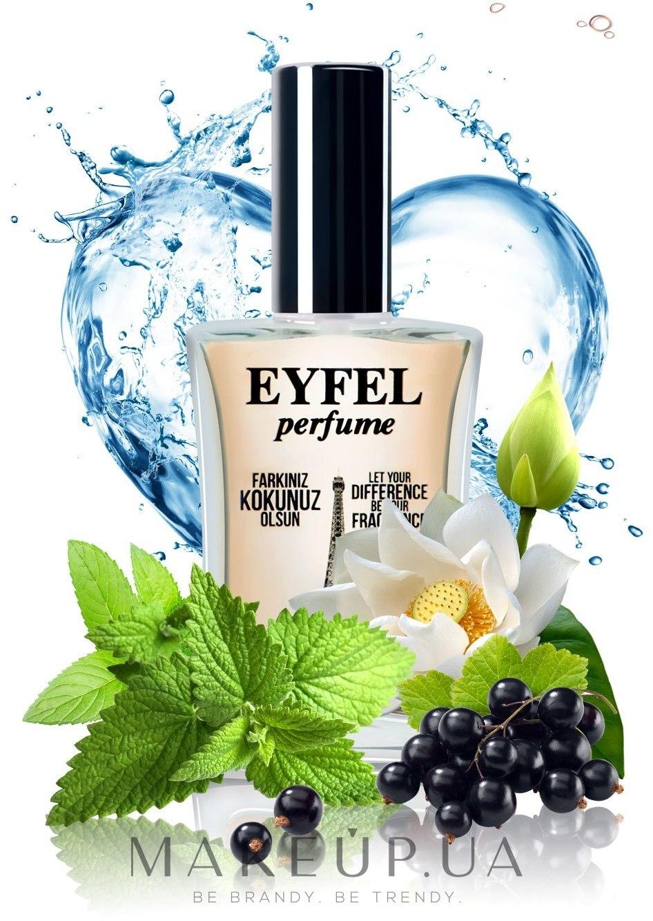 Makeup отзывы о Eyfel Perfume Si Intense S 2 парфюмированная вода