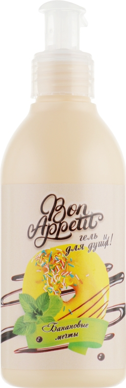 "Гель для душа ""Банановые мечты"" - Markell Cosmetics Bon Appetit Shower Gel"