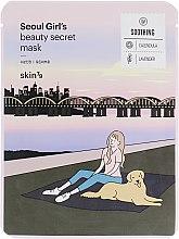 Духи, Парфюмерия, косметика Тканевая маска для лица успокаивающая - Skin79 Seoul Girl's Beauty Secret Mask Soothing