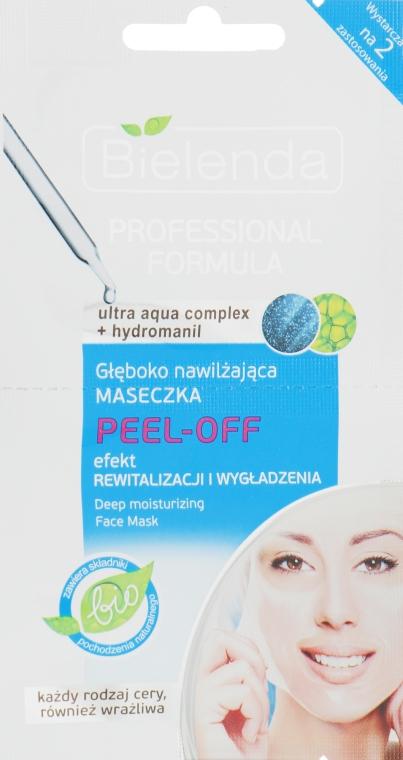 Глубоко увлажняющая маска Peel-Off - Bielenda Professional Formula
