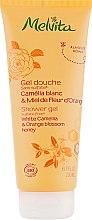 "Духи, Парфюмерия, косметика Гель для душа ""Мед ромашки и апельсина"" - Melvita Body Care White Camellia & Orange Blossom Honey Shower Gel"