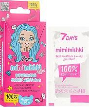 Духи, Парфюмерия, косметика Кератиновый филлер для волос 100% концентрат - 7 Days Mimimishki Filler
