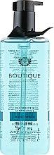 Духи, Парфюмерия, косметика Рідке мило для рук  - Grace Cole Boutique Sea Breeze And Lemongrass Hand Wash