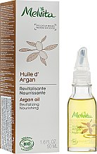 Парфумерія, косметика Олія арганова для обличчя - Melvita Face Care Argan Oil
