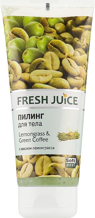 """Пилинг для тела """"Лемонграсс и Зеленый кофе"""" - Fresh Juice Lemongrass Green Coffee"""