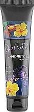Духи, Парфюмерия, косметика Фиолетовая маска-пленка - J'erelia SpaCare Violet Mask