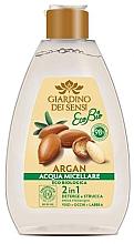 Духи, Парфюмерия, косметика Мицеллярная вода - Giardino Dei Sensi Eco Bio Argan Micellar Water