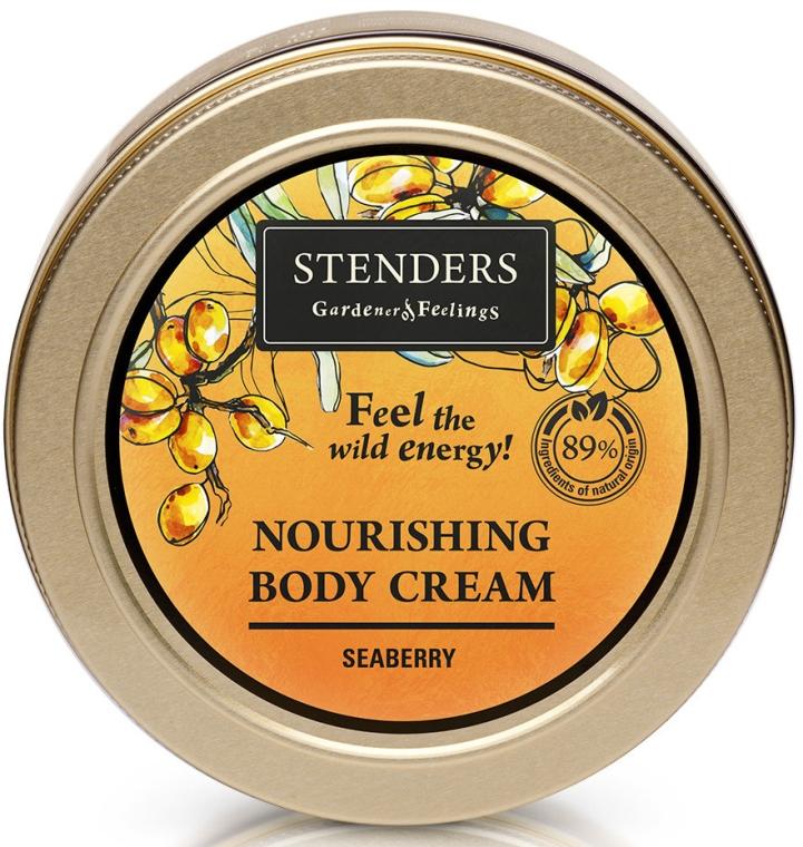 Питательный крем для тела с облепихой - Stenders Seaberry Body Cream — фото N1