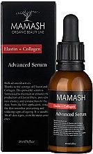 """Духи, Парфюмерия, косметика Насыщенная сыворотка для лица """"Elastin + Collagen"""" - Mamash Organic"""