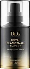 Духи, Парфюмерия, косметика Антивозрастная ампула с муцином улитки - Dr.G Royal Black Snail Ampoule