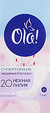 """Духи, Парфюмерия, косметика Ежедневные гигиенические прокладки """"Нежная лилия"""", 20 шт - OLA! Light Deo"""