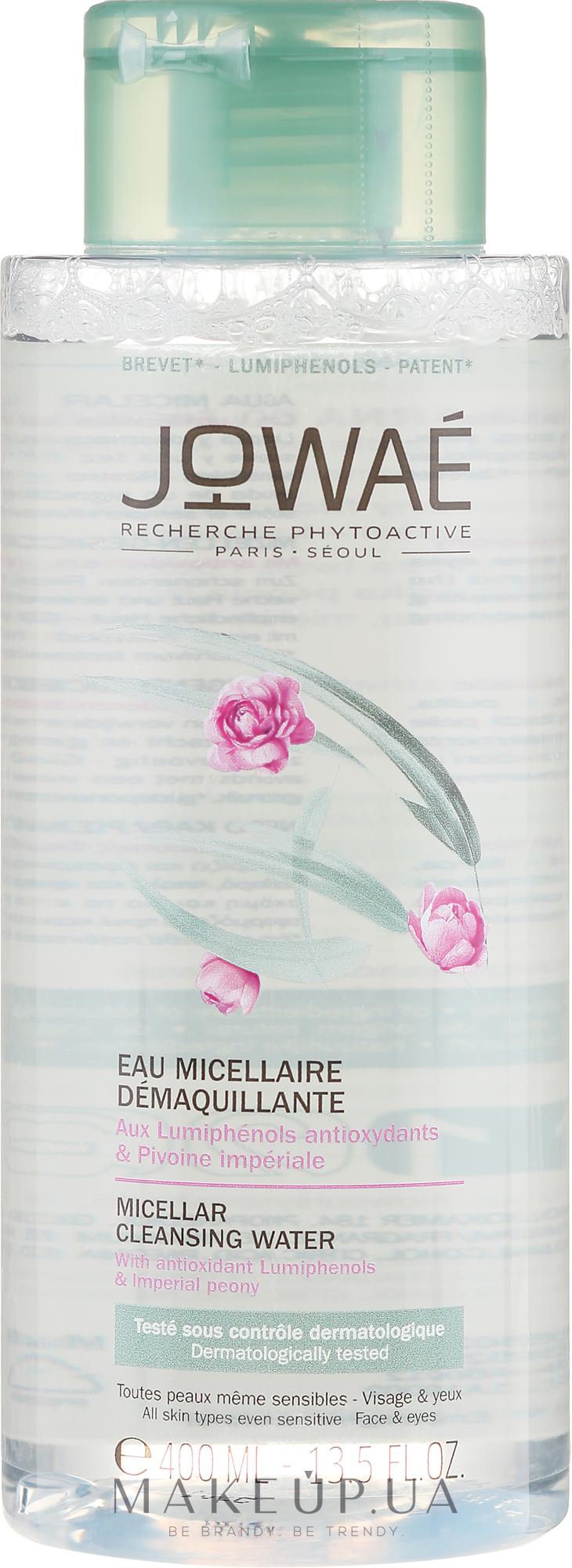 Мицеллярная вода - Jowae Micellar Cleansing Water — фото 200ml