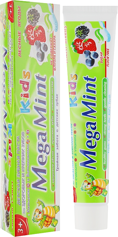 """Зубная паста """"Лесные ягоды"""" - Sts Cosmetics Mega Mint Kids"""