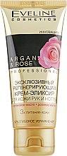 Парфумерія, косметика Крем-еліксир для шкіри рук і нігтів - Eveline Cosmetics Argan&Rose Professional