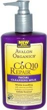 """Духи, Парфюмерия, косметика УЦЕНКА Молочко для очищения лица """"Коэнзим Q10"""" - Avalon Organics CoQ10 Repair Facial Cleansing Milk*"""