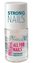 Духи, Парфюмерия, косметика Укрепляющее средство для ногтей 5в1 - Ninelle All For Nails Profnail