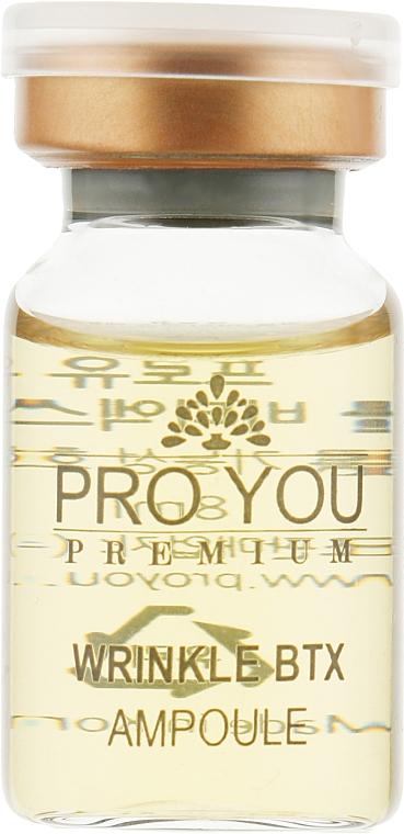 Регенерирующая сыворотка для лица с эффектом ботулотоксина - Pro You Wrinkle BTX Ampoule