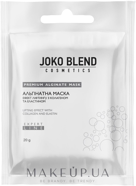 Альгинатная маска эффект лифтинга с коллагеном и эластином - Joko Blend Premium Alginate Mask — фото 20g