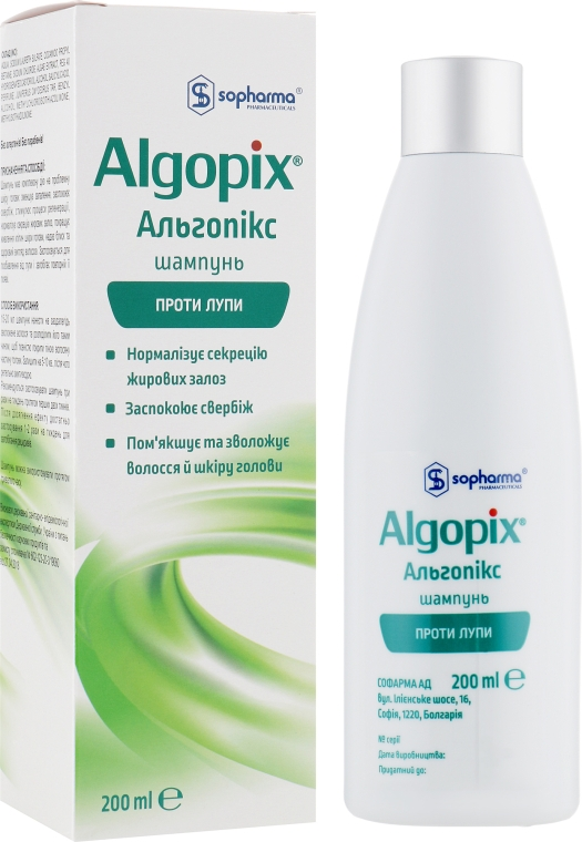 """Шампунь дерматологический """"Альгопикс"""" - Medica Algopix"""