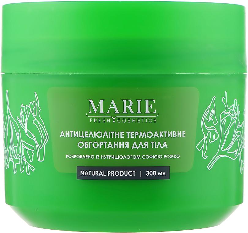 Антицеллюлитное термоактивное обертывание для тела - Marie Fresh Cosmetics