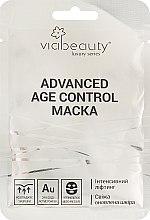 "Духи, Парфюмерия, косметика Маска для лица ""Интенсивный лифтинг"" - VIA Beauty Advanced Age Control Mask"
