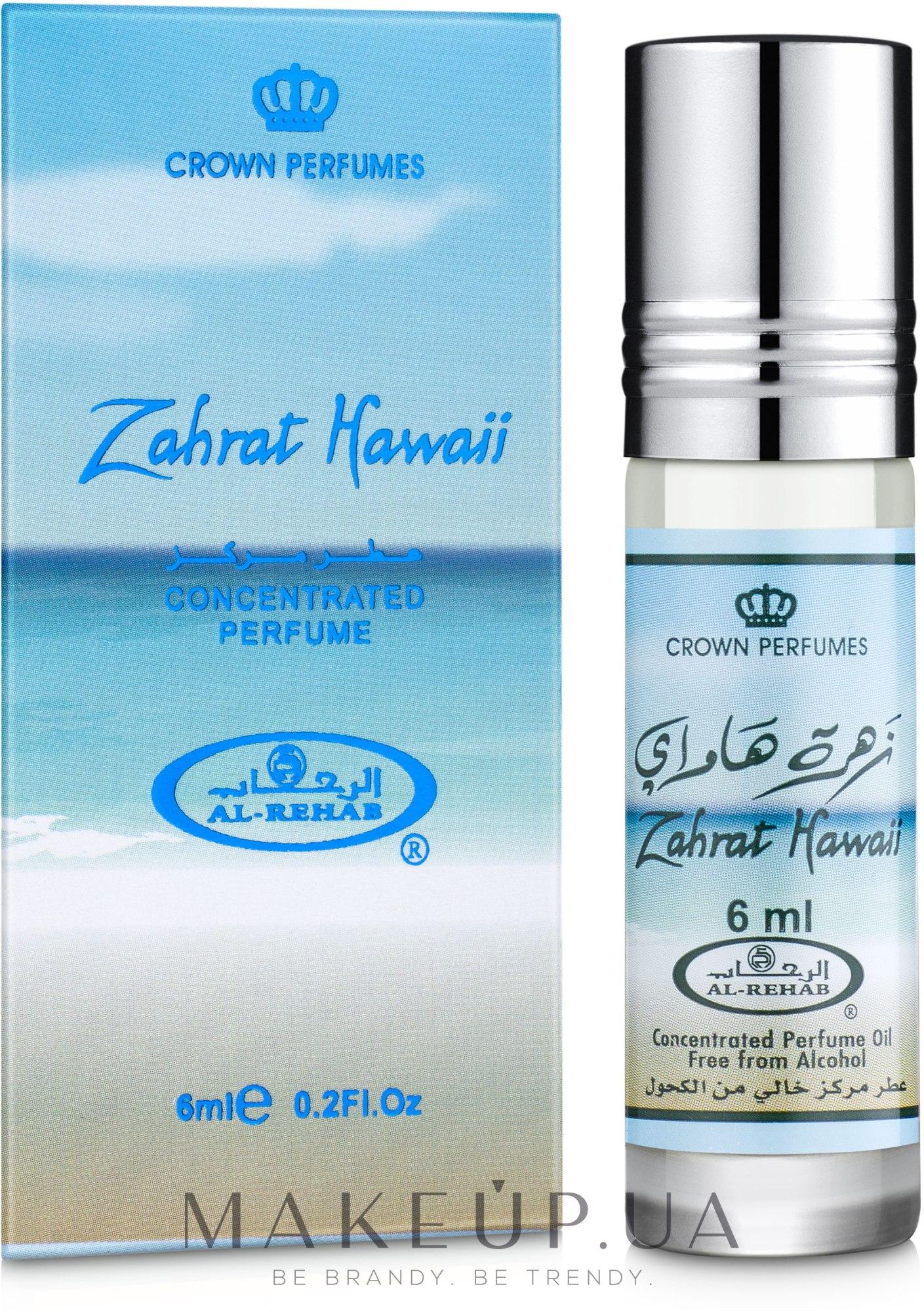 Al Rehab Zahrat Hawaii - Масляные духи (мини) — фото 6ml