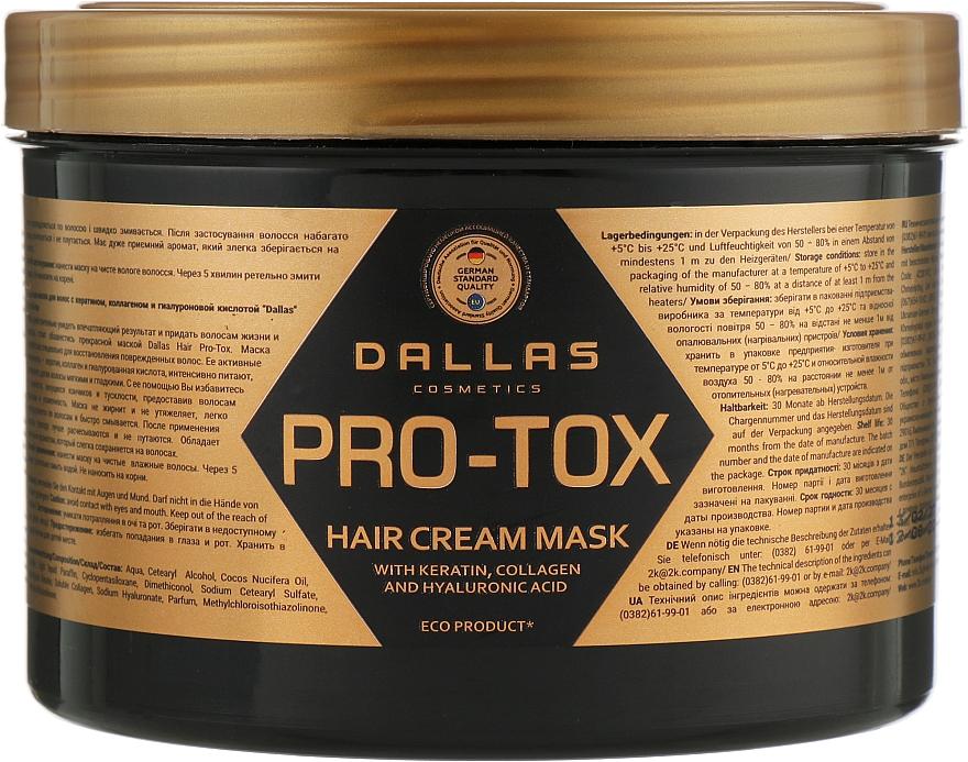 Крем-маска для волос с кератином, коллагеном и гиалуроновой кислотой - Dallas Cosmetics Pro-Tox Mask