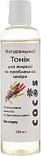 Духи, Парфюмерия, косметика Тоник для жирной и проблемной кожи с салициловой кислотой и гидролатом шалфея - Cocos