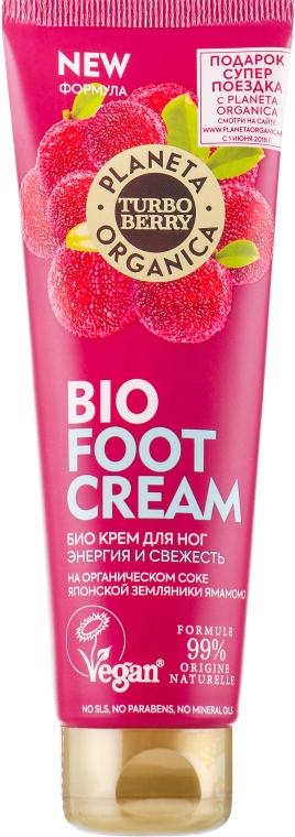 """Био крем для ног """"Энергия и Свежесть"""" Ямамомо - Planeta Organica Turbo Berry"""