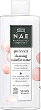 Духи, Парфюмерия, косметика Мицеллярная вода - N.A.E. Purezza Cleansing Micellar Water