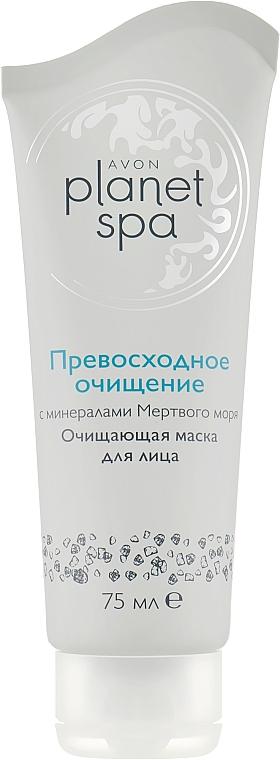 """Очищающая маска для лица с минералами Мертвого моря """"Превосходное очищение"""" - Avon Planet Spa"""
