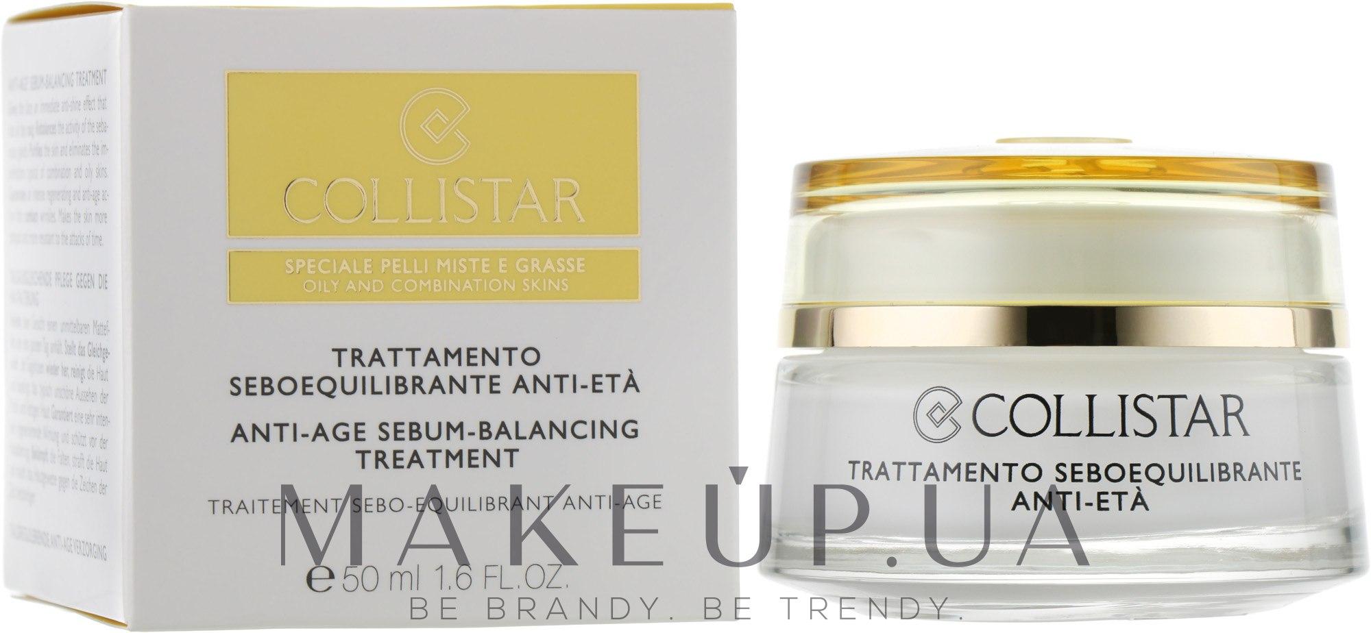 Антивозрастной крем для жирной и комбинированной кожи - Collistar Anti-Age Sebum-Balancing — фото 50ml