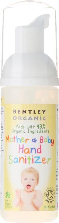 Антибактериальное средство для мамы и ребенка - Bentley Organic Mother & Baby Hand Sanitizer