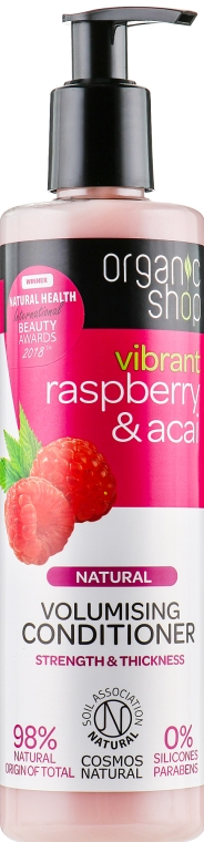 """Бальзам для волос """"Малина и ягоды Асаи"""" - Organic Shop Raspberry And Acai Conditioner"""
