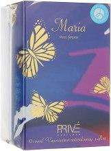 Духи, Парфюмерия, косметика Prive Parfums Maria - Парфюмированная вода
