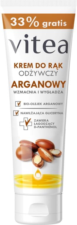 Питательный крем для рук аргановый - Vitea Moisturizing Hand Cream Argan Oil