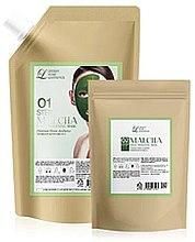 Духи, Парфюмерия, косметика Гелевая альгинатная маска с экстрактом зеленого чая - Lindsay Malcha Magic Modeling Mask