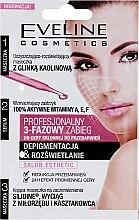 Духи, Парфюмерия, косметика 3-этапная процедура против пигментации - Eveline Cosmetics Salon Esthetic