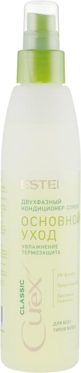"""Двухфазный кондиционер-спрей """"Увлажнение"""" для всех типов волос - Estel Professional Curex Classic"""