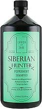 Духи, Парфюмерия, косметика Шампунь для ежедневного использования - Lavish Care Siberian Hunter Peppermint Shampoo