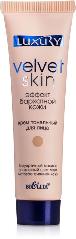 Крем тональный для лица - Bielita Luxury Velvet Skin Cream