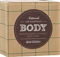 Духи, Парфюмерия, косметика Мыло для лица и тела - Klairs Body Manuka Honey & Choco Body Soap