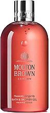 Духи, Парфюмерия, косметика Molton Brown Heavenly Gingerlily - Гель для ванны и душа