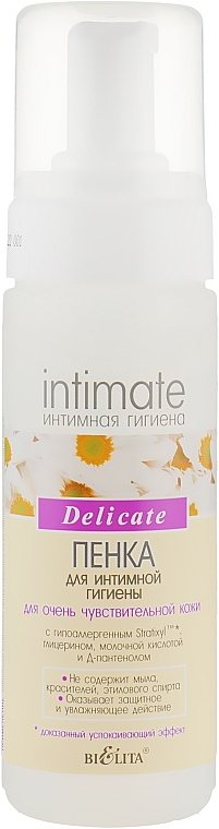 Пенка для интимной гигиены для очень чувствительной кожи - Bielita Body Care