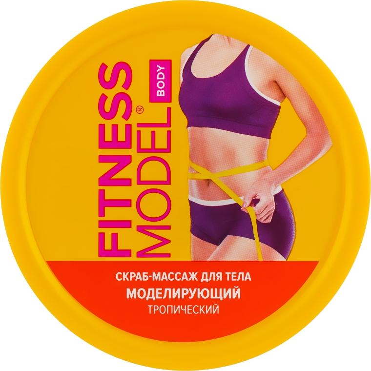 Скраб-массаж для тела моделирующий, тропический - Fito Косметик Fitness Model