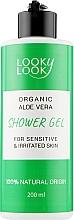 Духи, Парфюмерия, косметика Гель для душа - Looky Look Delicate Care Shower Gel