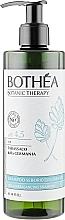 Духи, Парфюмерия, косметика Шампунь для жирных волос - Bothea Botanic Therapy Seboriequilibrante Shampoo pH 4.5