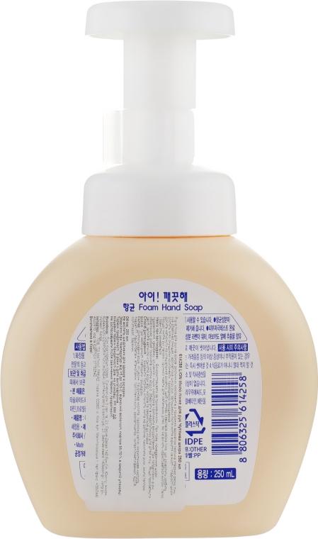 """Пенное мыло для рук """"Чувствительной кожа"""" - CJ Lion Ai Kekute — фото N2"""